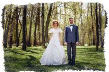 Свадьба в апреле – старинные приметы