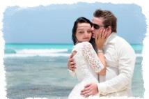 Бракосочетание в летнее время