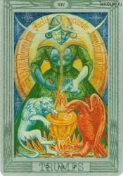 священная книга тота великие арканы таро