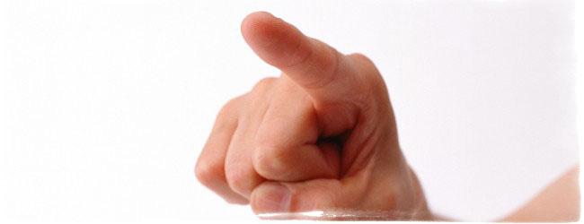 хиромантия указательный палец