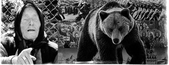 Последнее предсказание Ванги перед смертью о России
