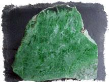 Ювелирные камни талисманы - Жадеит