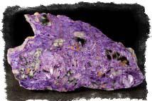 Ювелирные камни талисманы - Чароит