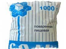 1 кг. соли